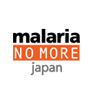 Malaria No More Japan